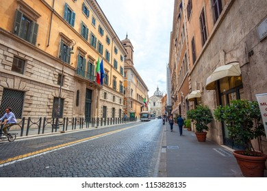 Rome, Italy - 23.06.2018: Old street in Rome, Italy. Architecture and landmark of Rome.