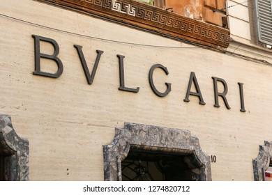 ROME, ITALY - AUGUST 21, 2018: Bulgari Store in Via Condotti, Rome city