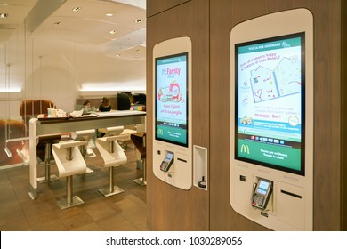 ROME, ITALY - CIRCA NOVEMBER, 2017: self ordering kiosks at McDonald's restaurant in Rome.