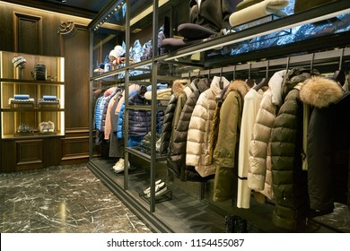 ROME, ITALY - CIRCA NOVEMBER, 2017: interior shot of a Moncler store in Fiumicino International Airport. Moncler is an Italian apparel manufacturer and lifestyle brand.