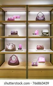 ROME, ITALY - CIRCA NOVEMBER, 2017: Bottega Veneta bags sit on display at a second flagship store of Rinascente in Rome.