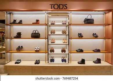 ROME, ITALY - CIRCA NOVEMBER, 2017: Tod's shoes on display at a second flagship store of Rinascente in Rome.
