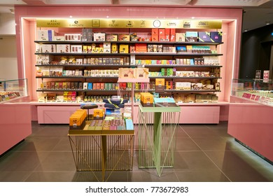 ROME, ITALY - CIRCA NOVEMBER, 2017: a variety of goods on display at a second flagship store of Rinascente in Rome.