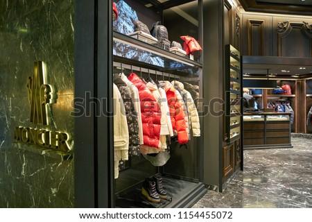 ad6945a86 ROME ITALY CIRCA NOVEMBER 2017 Interior Stock Photo (Edit Now ...