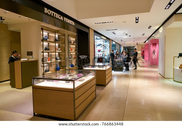 detailed pictures wholesale outlet best Rome Italy Circa November 2017 Bottega Stock Image ...