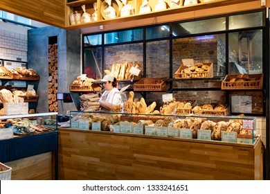 ROME, ITALY - FEBRUARY 17, 2019: The Eataly bakery in Rome Ostiense area selling a big variety of high quality breads