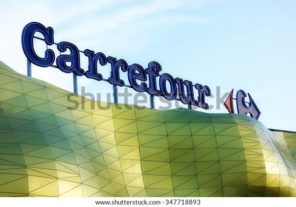 Rome, Italy - July,2014 - French international hypermarket chain Carrefour store logo in Rome, Italy