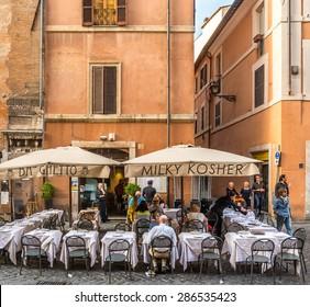 ROME, ITALY - MAY 05, 2015 : Kosher restaurant in Jewish quarter of Rome, Italy.