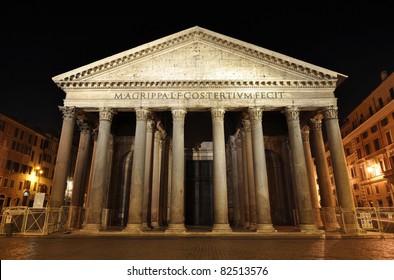 Rome Pantheon at night