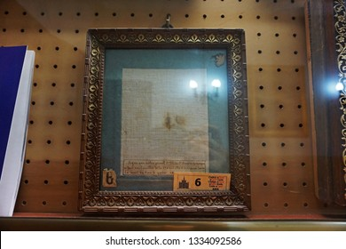 ROME,ITALY-DECEMBER 21,2017:The collection of the museum of the vestry in the Chiesa del Sacro Cuore del Suffragio at The Museo delle Anime del Purgatorio(Museum of the Souls of Purgatory)