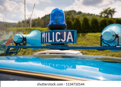 Roof lights of Polish Militia (Milicja, old Police in Poland) car on the street