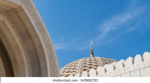 Roof of Sultan Qaboos Grand Mosque, Muscat, Oman