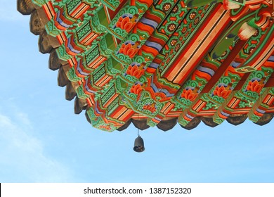 Roofs and bell of Korean Traditional Buddhist Temples