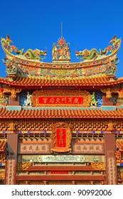 Rooftop decoration of Luermen Matsu Temple, Tainan City, Taiwan
