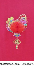 Rooster symbol for the year 2017 Gong Xi fa cai