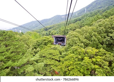 The Ropeway at Apsan park in Daegu city, South Korea.