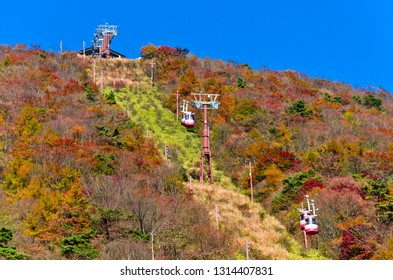 A ropeway leads up to the top of Mt. Haruna, Gunma prefecture, Japan