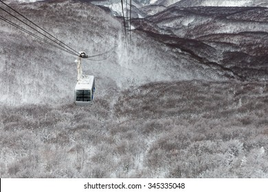 Ropeway at Mount Tamoyachi, in the northern Hakkoda mountain range, Aomori city,Japan