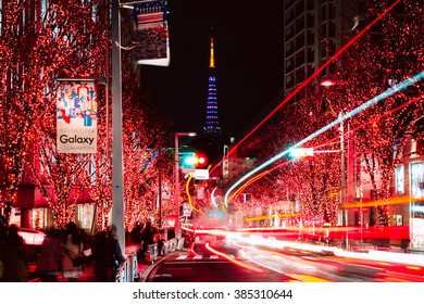 ROPPONGI HILLS, TOKYO, JAPAN - CIRCA NOV 2015 : Crowd people at the night illumination of Roppongi hills during christmas festival