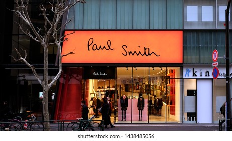 Roppongi, Tokyo/ Japan - December 2016: Paul Smith, the British fashion designer, his 70 countries stores are recognized the uniqueness, eccentricity and much-photographed vibrant