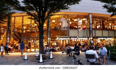 Roppongi, Tokyo, Japan-22/6/2018. The beautiful Starbucks Coffee Tsutaya Tokyo Roppongi with people in the evening.