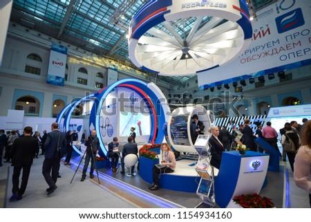 Exhibition Stand Transport : Rosavtodor booth trans russia transport exhibition stock