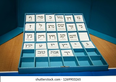 ROSH HAAYIN, ISRAEL. February 24, 2015. Ballots with names of political parties in the Central Elections Committee main office prior to the parliamentary elections to the twentieth Knesset.