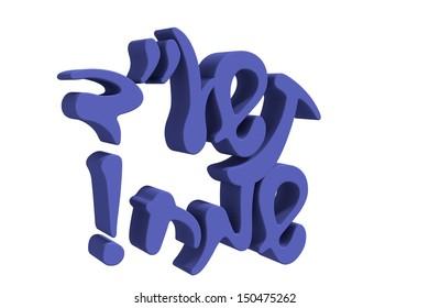 """Rosh Hashana Forever """"TASHAD"""" blue"""