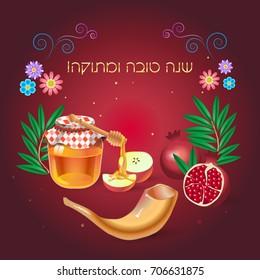 Rosh hashanah card happy jewish new stock vector 2018 699728698 rosh hashanah card happy jewish new year greeting text shana tova on m4hsunfo