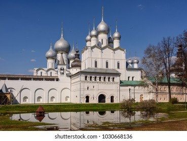 Rostov Kremlin. Rostov is an ancient Russian city, part of the popular tourist route Golden Ring of Russia