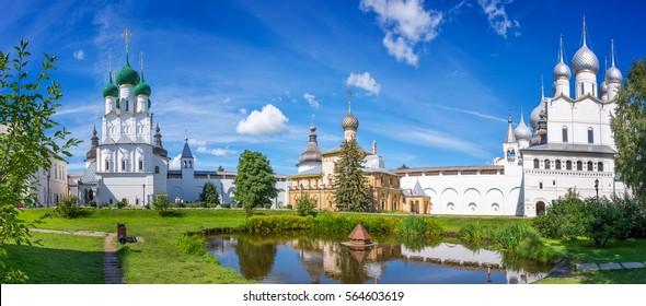 Rostov kremlin, Golden Ring, Russia