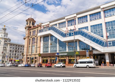 Rostov on the Don, Russia - July 28, 2018: Central Department Store. Host City Rostov-on-Don place of FIFA World Cup 2018, Sights of the city of Rostov-on-Don.