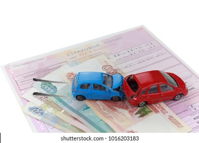Rostov on Don, Russia, May 19, 2017: The concept of motor insurance in Russia. Compulsory Third Party / Green Slip Insurance policy,russian rubles.  Text in russian: Insurance policy