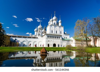 ROSTOV, RUSSIA - MAY 3, 2016: Church of the Resurrection of Christ and Assumption Cathedral. It is part of the UNESCO World Heritage Site. Rostov, Yaroslavl oblast, Russia. Golden Ring of Russia.