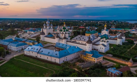 "Rostov (Russian ""Golden Ring"" town) Kremlin aerial view"