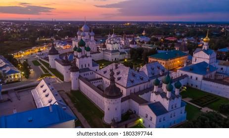 "Rostov (Russian ""Golden Ring"" town) Kremlin twilight aerial view"