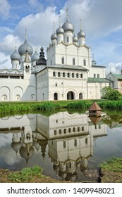 ROSTOV VELIKIY (THE GREAT), RUSSIA - Resurrection Church with Reflection in  the gate church the Resurrection of Christ with reflection in the small pond in Rostov Kremlin. UNESCO World Heritage.