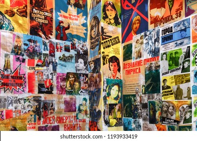 Rostov-on-Don region / Russia - 02-14-2015. The wall with old Soviet Union movie posters on russian language.