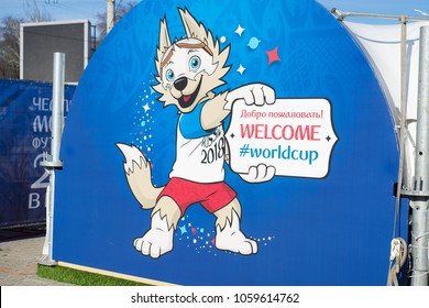 ROSTOV-ON-DON, RUSSIA - 01 APRIL, 2018 The official mascot of the 2018 FIFA World Cup and the FIFA Confederations Cup 2017 wolf Zabivaka on the on Theatrical square  Park of football and fans
