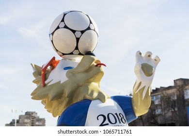 ROSTOV-ON-DON, RUSSIA - 01 APRIL, 2018 The official mascot of the 2018 FIFA World Cup and the FIFA Confederations Cup 2017 wolf Zabivaka on the on Theatrical square. Park of football and fans