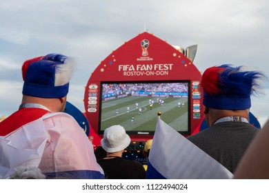 Rostov-on-Don, Russia, 06/17/2018, World Cup 2018, Back view of russian football fans at the Fan Festival.