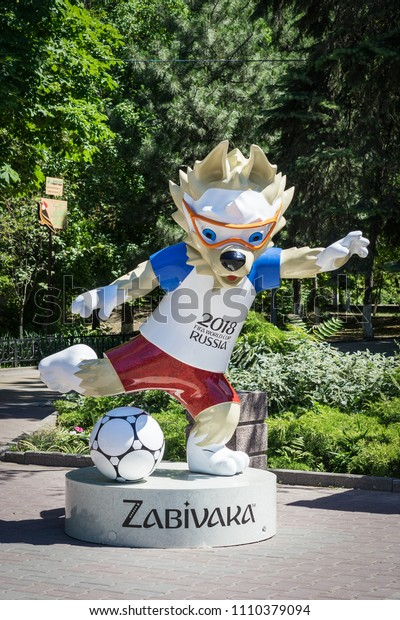 ROSTOV-ON-DON, RUSSIA - 11 June, 2018 The official mascot of the 2018 FIFA World Cup and the FIFA Confederations Cup 2017 wolf Zabivaka  scores a goal