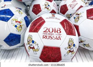 ROSTOV-ON-DON, RUSSIA - 12 June, 2018  A soccer ball  with logo of the World Cup FIFA 2018 mundial in the souvenir shop.