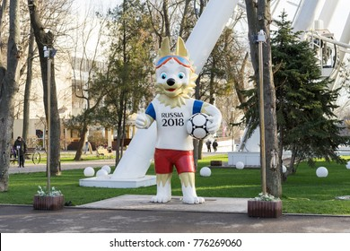 ROSTOV-ON-DON, RUSSIA - DECEMBER, 2017 The official mascot of the 2018 FIFA World Cup and the FIFA Confederations Cup 2017 wolf Zabivaka on the Theater Square in Rostov-on-Don.