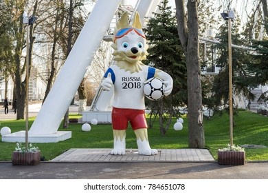 ROSTOV-ON-DON, RUSSIA - DECEMBER, 2017 The official mascot of the 2018 FIFA World Cup and the FIFA Confederations Cup 2017 wolf Zabivaka on the park  in Rostov-on-Don.