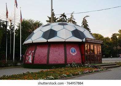 ROSTOV-ON-DON, RUSSIA - JULY 24, 2017 - Ticket office in the form of a soccer ball, built for the World Cup 2018. Rostov-on-Don, Russia