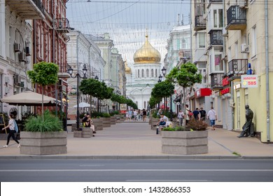 Rostov-on-Don , Russia , June 23, 2019:Peoples on street Soborniy lane or Cathedral lane. Host City Rostov-on-Don place of FIFA World Cup 2018, Sights of the city of Rostov-on-Don.