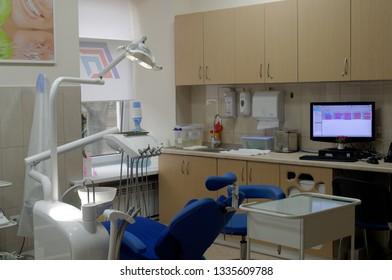 Rostov-on-Don, Russia - March 11, 2019: Periodontist's office in the city stomatologic polyclinic