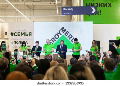 Rostov-on-Don, Russia - March 15, 2019: Grand opening of 93th Leroy Merlin store in Russia, located in Rostov-on-Don on Dovatora street. The ribbon-cutting ceremony