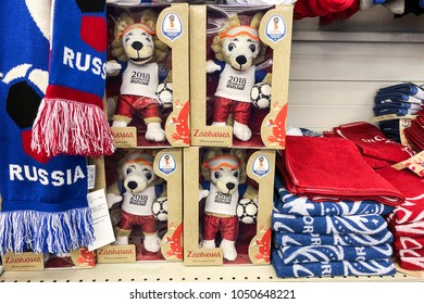 ROSTOV-ON-DON, RUSSIA - March, 2018. Gifts in the form of toy with a picture the official mascot of the 2018 FIFA World Cup is the wolf Zabivaka in the souvenir shop